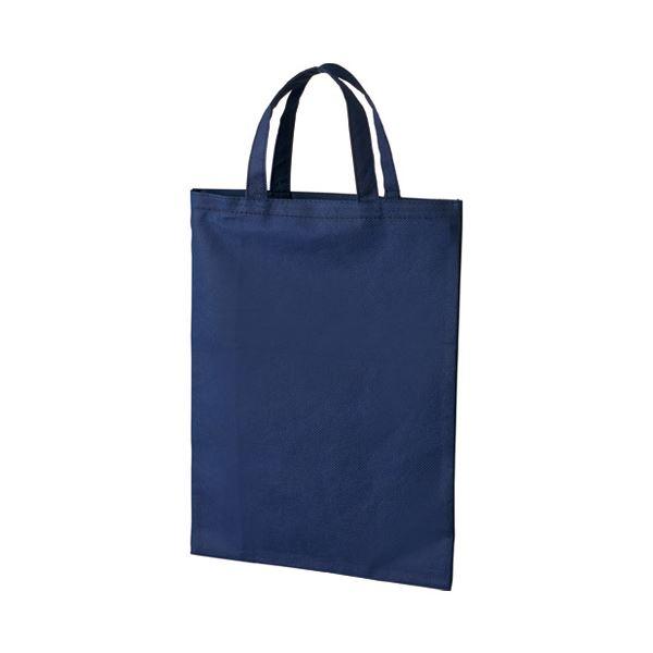 【送料無料】(まとめ)スマートバリュー 不織布手提げバッグA4マチ無 ブルー B452J-BL【×30セット】
