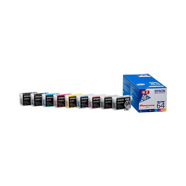 【送料無料】(まとめ) エプソン EPSON インクカートリッジ 9色パック IC9CL64 1箱(9個:各色1個) 【×10セット】