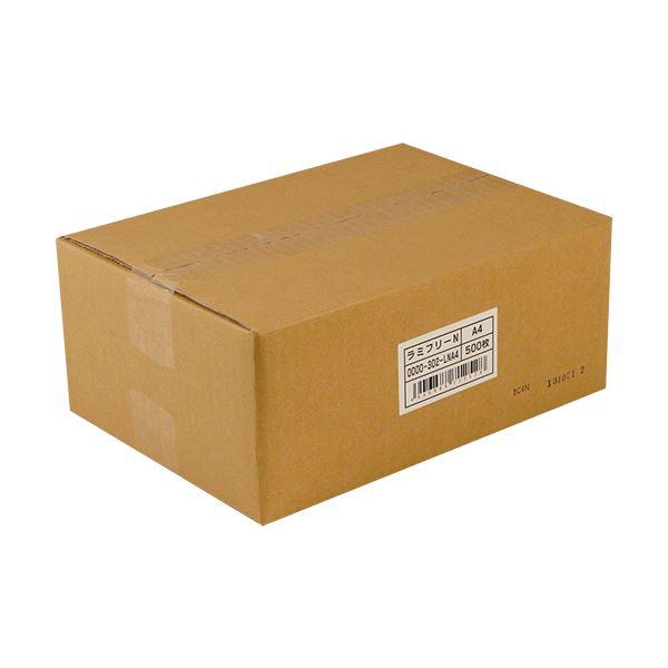 【送料無料】中川製作所 ラミフリー A40000-302-LNA4 1箱(500枚)