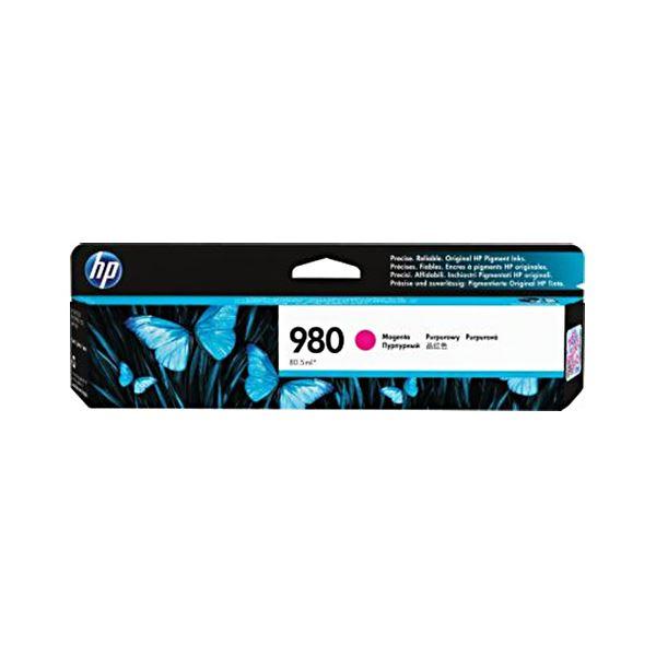 【送料無料】(まとめ)HP HP980 インクカートリッジマゼンタ 顔料系 D8J08A 1個【×3セット】
