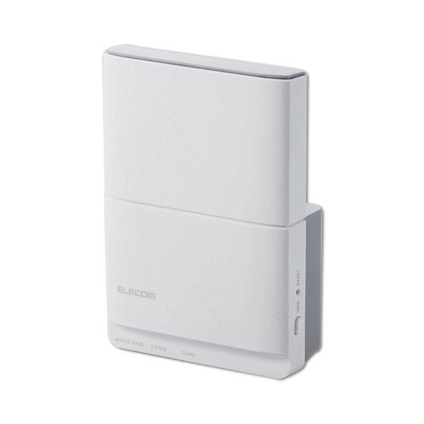 (まとめ)エレコム 無線LAN中継器 11ac867+300Mbps WTC-1167HWH 1台【×3セット】