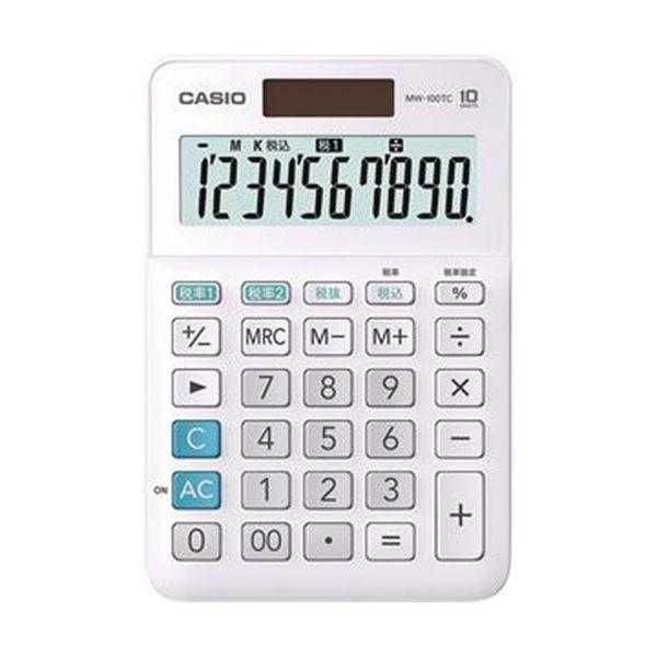 【送料無料】(まとめ)カシオ W税率電卓 10桁ミニジャストタイプ ホワイト MW-100TC-WE-N 1台【×10セット】