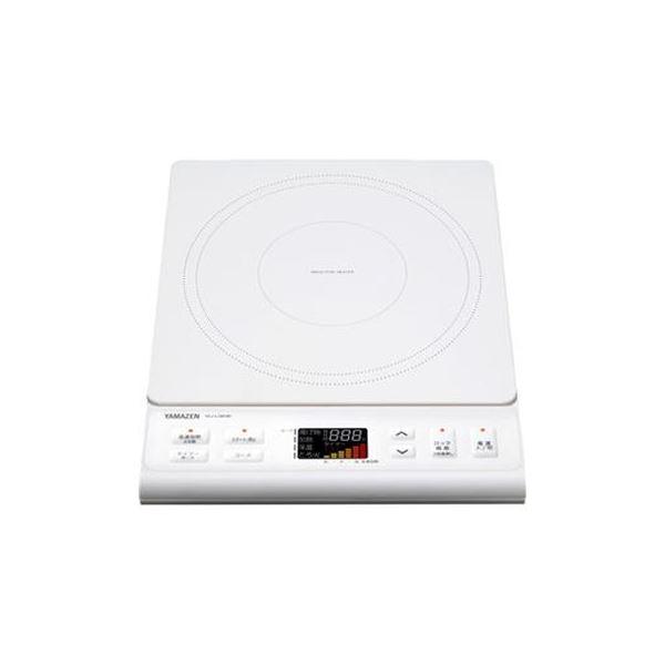(まとめ)YAMAZEN IH調理器 1400Wホワイト YEJ-L130(W) 1台【×3セット】
