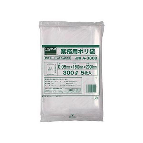 【送料無料】(まとめ)TRUSCO 業務用ポリ袋 300LA-0300 1パック(5枚)【×5セット】