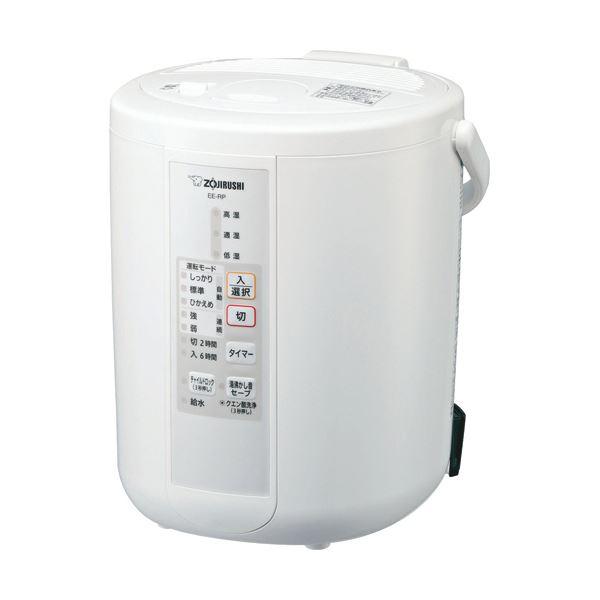 【送料無料】象印 スチーム式加湿器 13畳用ホワイト EE-RP50-WA 1台