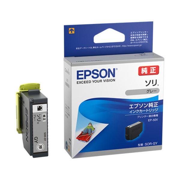 【送料無料】(まとめ) エプソン インクカートリッジ ソリグレー SOR-GY 1個 【×10セット】