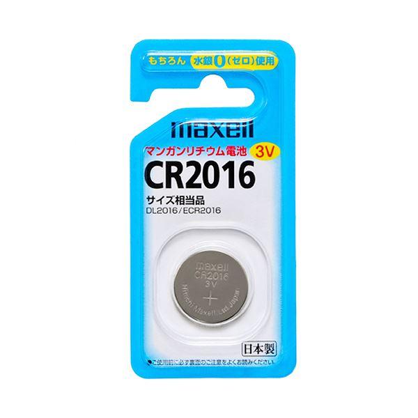 【送料無料】(まとめ) マクセル コイン型リチウム電池CR2016 1BS B 1個 【×30セット】