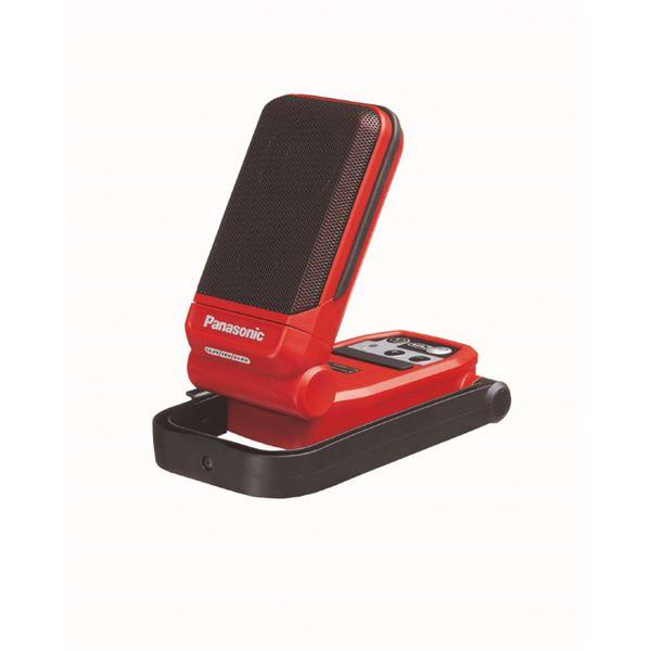 【送料無料】パナソニック EZ37C5-R 工事用充電ワイヤレススピーカー(赤)本体