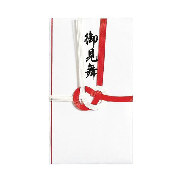 【送料無料】(まとめ)マルアイ 祝金封 キ-112 赤白7本 御見舞(×100セット)