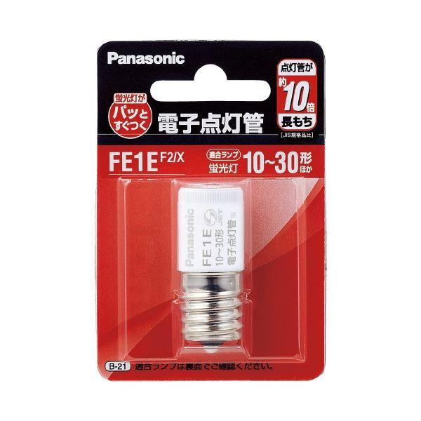 (まとめ)Panasonic 電子点灯管 FE1EF2X E型口金 1個(×30セット)