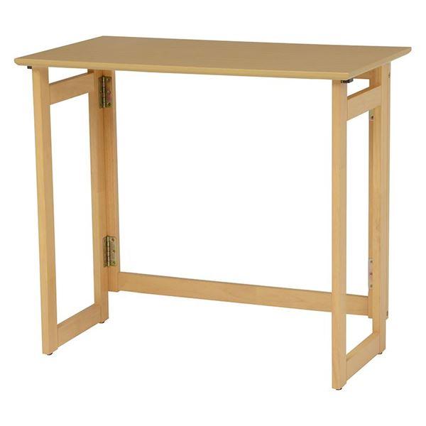 【送料無料】折りたたみテーブル/ローテーブル 【約幅80cm×奥行40cm×高さ71cm ナチュラル】 木製 キャスター付き 〔リビング〕【代引不可】