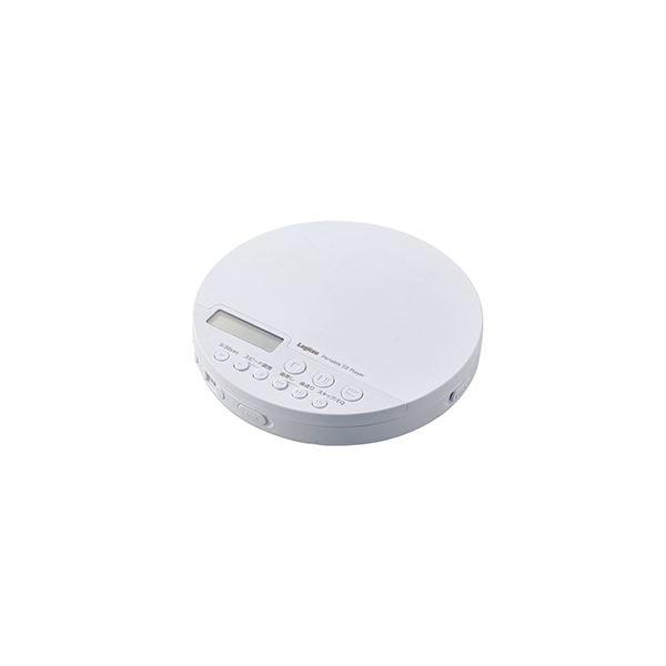 【送料無料】エレコム ポータブルCDプレーヤー リモコン付属 有線&Bluetooth対応 ホワイト LCP-PAP02BWH