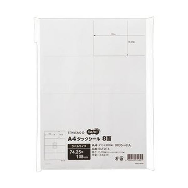 【送料無料】(まとめ)TANOSEE A4タックシール 8面105×74.25mm 1冊(100シート)【×10セット】