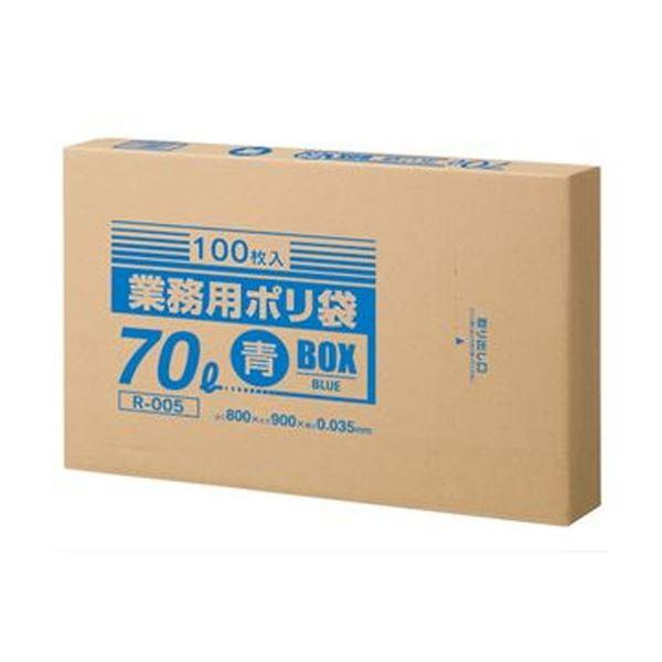 【送料無料】(まとめ)クラフトマン 業務用ポリ袋 青 70LBOXタイプ 1箱(100枚)【×5セット】