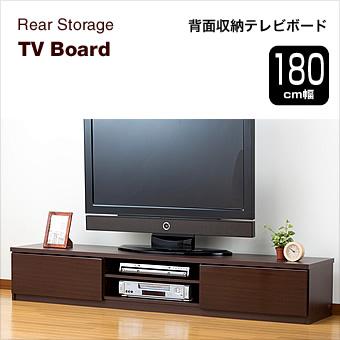 【送料無料】鏡面仕上すっきり収納テレビボード 180cm幅