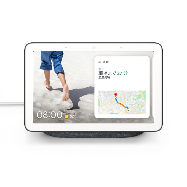 Google Nest Hub スマートホームディスプレイ GA00515-JP チャコール Charcoal「Google アシスタント」に対応した小型スマートスピーカー bluetooth Wi-Fi 音声 認識 ハンズフリー ダークグレー  グーグルネスト ネストハブ 人工知能AI IOT Android iOS 0193575000152