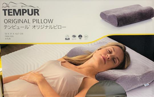 送料込み 予約販売 テンピュール セール特別価格 オリジナルピロー グレー Mサイズ TEMPUR PIRROW 低反発枕 枕 肩こり ORIGINAL