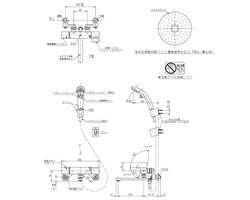 【送料無料】TMY240W 浴室用混合栓 クリックシャワー【TOTO】 00618515-001