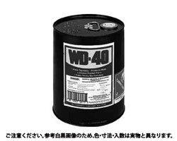 WD-40(5ガロン 規格(18.93L) 入数(1) 04259995-001【04259995-001】[4549663697715][4549663697715]