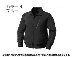 フク KU90510ブルー 規格(XL(フクノミ) 入数(1) 04256472-001【04256472-001】