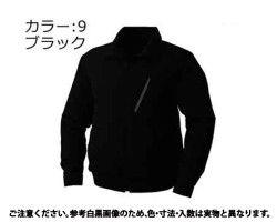 フクBP-500BNブラック 規格(LLサイズ) 入数(1) 04256544-001【04256544-001】