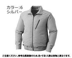 フクBP-500BNシルバー 規格(4Lサイズ) 入数(1) 04256586-001【04256586-001 入数(1)】, 愛媛県:b78a9875 --- sunward.msk.ru