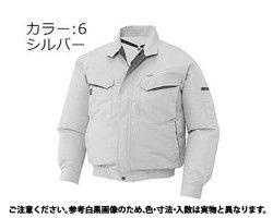 フク KU90470シルバー 規格(XL(フクノミ) 入数(1) 04256437-001【04256437-001】