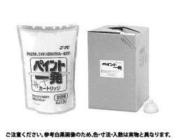 ペイントイッパツ1.5KG 規格(S-2035) 入数(2) 04256309-001【04256309-001】