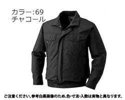 フク KU91400チャコール 規格(M(フクノミ) 入数(1) 04256391-001【04256391-001】