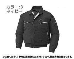 フク KU90470ネイビー 規格(XL(フクノミ) 入数(1) 04256441-001【04256441-001】