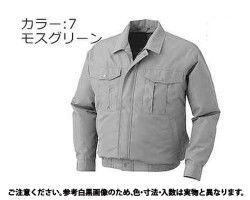 KU90540モスグリーン 規格(XL(フクノミ) 入数(1) 04256500-001【04256500-001】