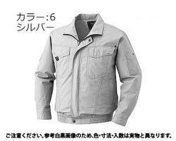 規格(XL(フクノミ) フク KU91400シルバー 04256404-001【04256404-001】 入数(1)