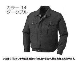 KU90540ダークブルー 規格(XL(フクノミ) 入数(1) 04256489-001【04256489-001】