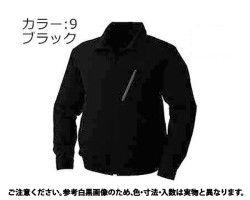フク KU90510ブラック 規格(L(フクノミ) 入数(1) 04256445-001【04256445-001】