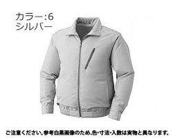 フク KU90510シルバー 規格(XL(フクノミ) 入数(1) 04256463-001【04256463-001】