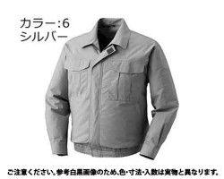 フクBM-500Uシルバー 規格(LLサイズ) 入数(1) 04256532-001【04256532-001】