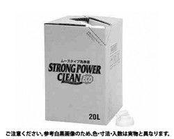 ストロングパワークリーンエコ 規格(S-2620) 入数(1) 04256346-001【04256346-001】