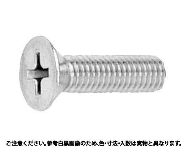 ステン+UNC(サラ100ド 材質(ステンレス) 規格(#6-32X1