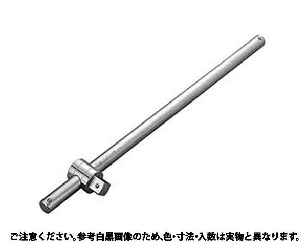 Tガタスライドハンドル 規格 416 入数 04247771-001 日本正規代理店品 4549663505218 購買 1