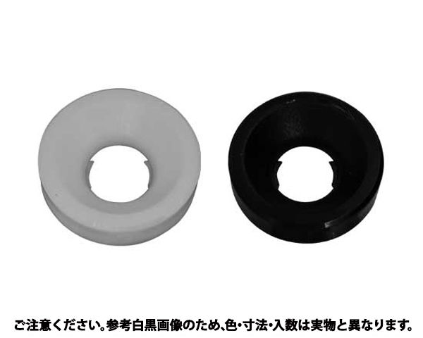 カザリワッシャー(007-1 表面処理(樹脂着色黒色(ブラック)) 規格(M8(サラヨウ) 入数(500) 04245263-001【04245263-001】[4549663532511][4549663532511]