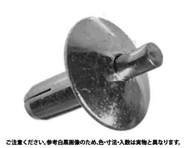 ドライブR(F2 A/SUS 規格(5X40) 入数(500) 04245055-001【04245055-001】[4549663425943][4549663425943]