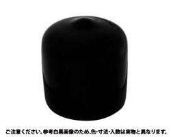 タケネ パイプキャップ 表面処理(樹脂着色黒色(ブラック)) 規格(12.7) 入数(100) 04245224-001【04245224-001】[4549663439803][4549663439803]