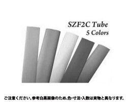 SZF2 (1M(10イリ 表面処理(樹脂着色灰色(グレー)) 規格( C-30.0GY) 入数(1) 04238596-001【04238596-001】