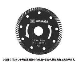 タイルヨウダイヤモンドソー 規格( DKW105) 入数(1) 04241214-001【04241214-001】