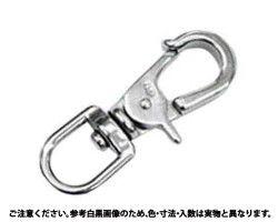 トリガーフック 材質(ステンレス) 規格( TF-1) 入数(20) 04238989-001【04238989-001】
