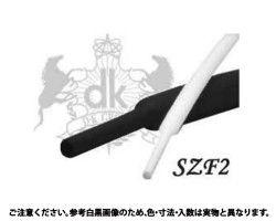 SZF2 チューブ 表面処理(樹脂着色黒色(ブラック)) 規格(10.0B(100M) 入数(1) 04238580-001【04238580-001】