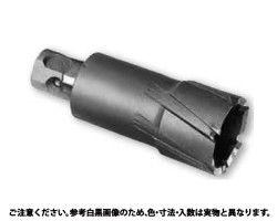 メタルボーラー500A 規格( MB500A59) 入数(1) 04241624-001【04241624-001】