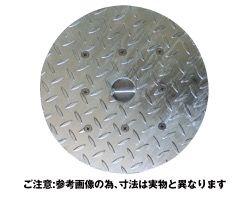 スチール製 縞鋼板マンホール鉄蓋(溶融亜鉛めっき仕上げ) 桝穴400用 T-2 03214320-001【03214320-001】