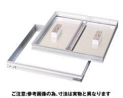 アルミ製 フロアーハッチ モルタル充填用 開口601用 歩道用 03214350-001【03214350-001】