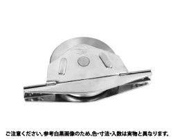 トグルマ(ZBS-0603 入数(2) 04197941-001【04197941-001】